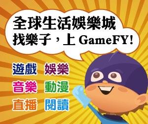GameFY_1766Banner_300x250