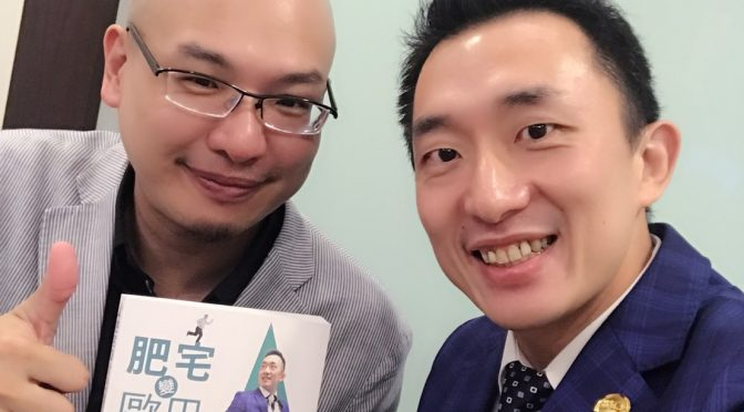 2018.11.20「潞TALK社」節目預告
