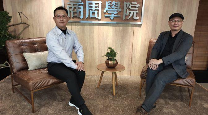 2020.07.21「潞TALK社」節目預告